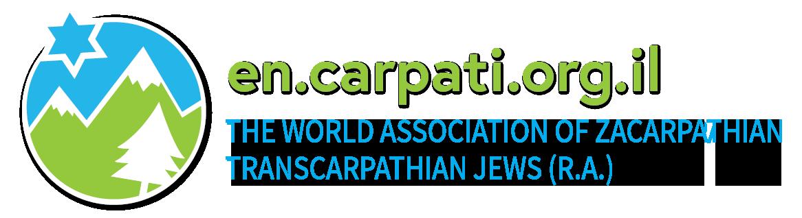 Carpati.org.il
